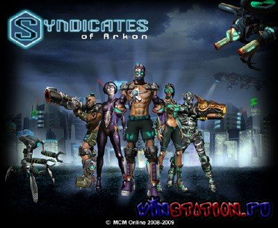 Syndicates of Arkon (PC/RUS)