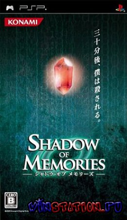 Shadow of Memories (PSP)