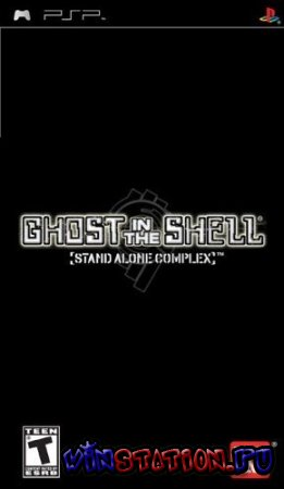 Ghost in the Shell: Stand Alone Complex (PSP)