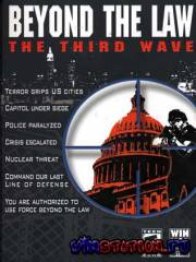 Beyond the Law: The Third Wave(PC/RUS)