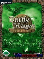 Battle Mages (PC/RUS)