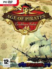 Age of Pirates: Secrets of the Far Seas (PC/RUS)