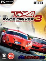 TOCA Race Driver 3 (PC/RUS)