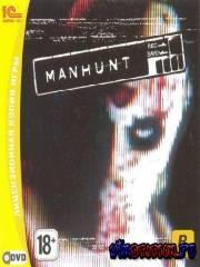 Manhunt (PC/RUS/RePack)