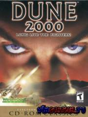 Dune 2000: Long Live the Fighters (PC/RUS)