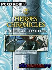 Heroes Chronicles Complete (PC/RUS/RePace)