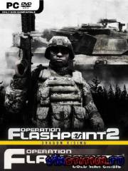 Operation Flashpoint: Pirat Edition (PC/RUS/RePack)