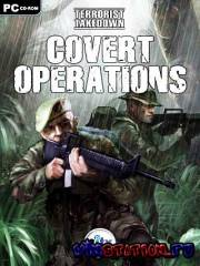 TT: Covert Operations