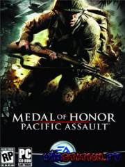 Medal of Honor:Pacific Assault (PC/RUS)