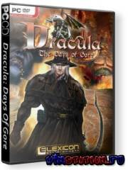 Dracula: The Days Of Gore (PC/RUS)