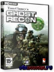 Tom Clancy's Ghost Recon (PC/RUS)