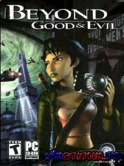 Beyond Good & Evil (PC/MULTI6)