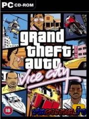 Grand Theft Auto: Vice City (PC/RUS)