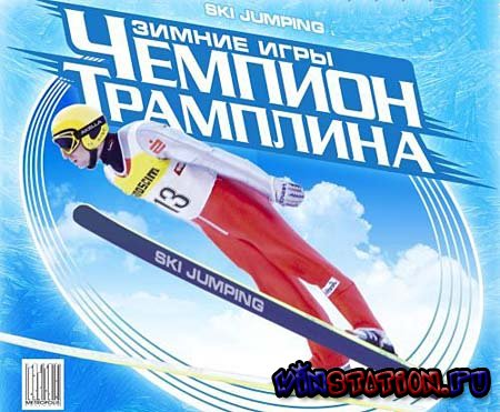 ������� Ski Jumping Winter (PC/RUS) ���������