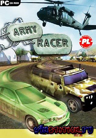 Скачать Army Racer (PC/RUS) бесплатно