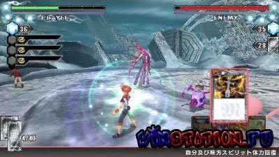 Battle Spirits: Kiseki no Hasha (PSP)