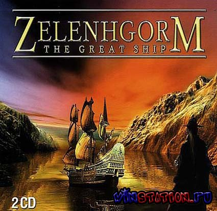 Zelenhgorm: The Great Ship (PC/RUS)