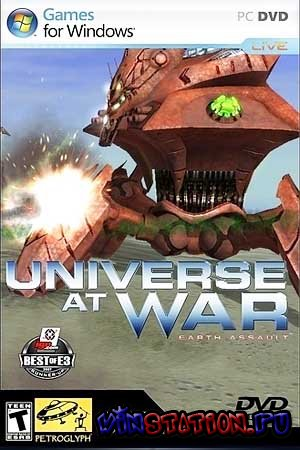 Скачать Universe At War: Earth Assault (PC/RUS/Repack) бесплатно