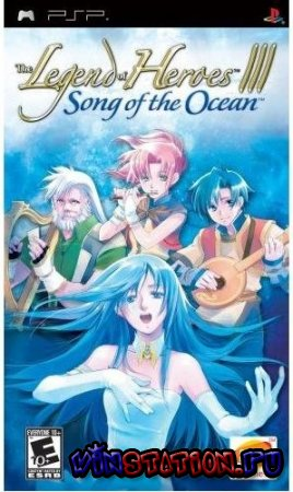 Legend of Heroes III: Song of the Ocean (PSP)
