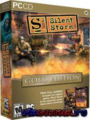 Trilogy: Silent Storm (PC/RUS)