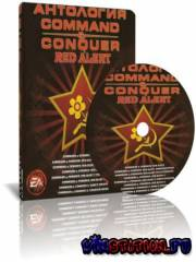Антология Command & Conquer: RED ALERT (PC/RUS)