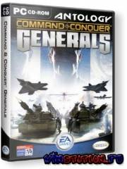 Command & Conquer: Generals. Antology (PC/RUS)