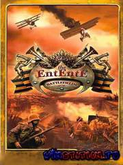 The Entente GOLD Edition (PC/RUS)