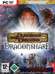 Dragonshard (PC/RUS)