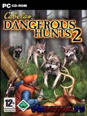 Cabelas Dangerous Hunts 2 (PC)