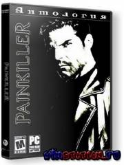 Антология Painkiller (PC/RUS/RePack)
