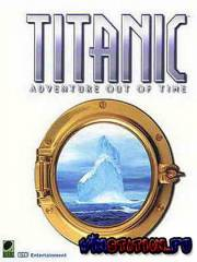 Тitanic: Adventure Out of Time (PC/RUS)