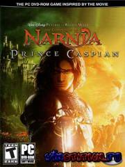 The Chronicles Of Narnia - Prince Caspian (PC/RUS)