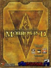 TES III Morrowind + GoldPack (PC/RUS)