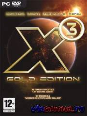 X3: Gold Edition (PC)