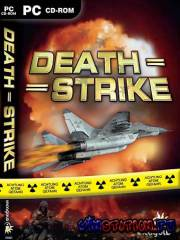 Death Strike: The Power Decision (PC/RUS)