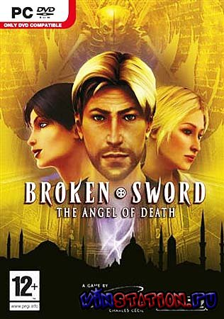 Скачать Broken Sword IV - Angel of Death (PC) бесплатно