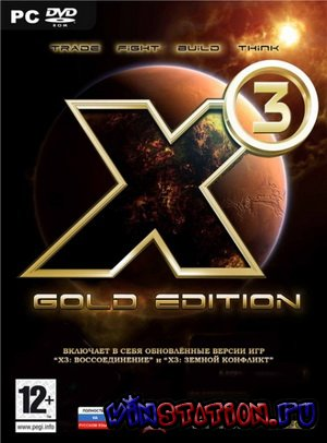 ������� X3: Gold Edition (PC/RUS/Repack) ���������