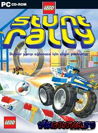 Lego Stunt Rally (PC)