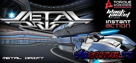 Скачать Metal Drift (PC) бесплатно