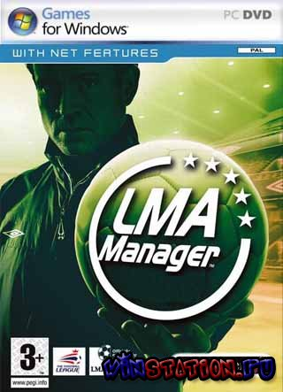 LMA manager (PC/RUS)