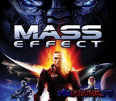 Mass Effect: Pinnacle Station (PC)