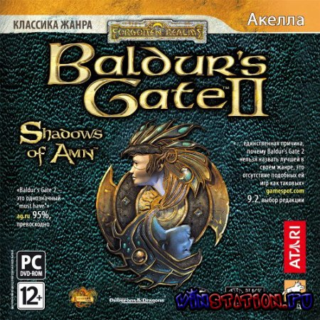 Скачать Baldur's Gate 2: Shadows of Amn (PC/RUS) бесплатно