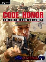 Code of Honor: The French Foreign Legion (PC/RUS)