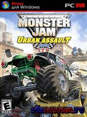 Monster Jam: Maximum Destruction (PC/RUS)