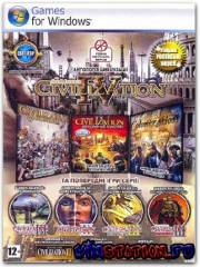 The war world: Anthology of the Civilization 13in1 (PC/RUS)