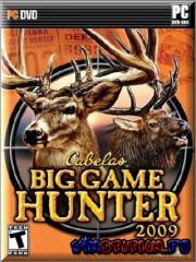 Cabela's Big Game Hunter 2009 (PC)