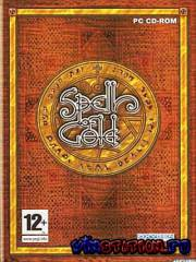 Заклятие / Spells Of Gold (PC/RUS)