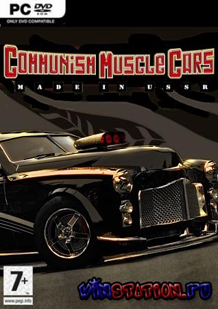 Скачать Communism Cars: Made in USSR (PC/RUS/RePack) бесплатно