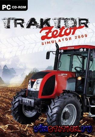 Скачать Traktor Zetor Simulator 2009 (PC) бесплатно