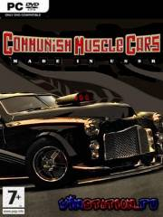 Communism Cars: Made in USSR (PC/RUS/RePack)
